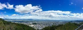 Mount Bizan Tokushima